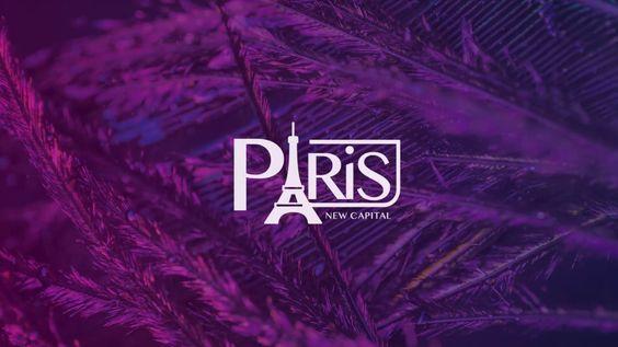 باريس إيست مول